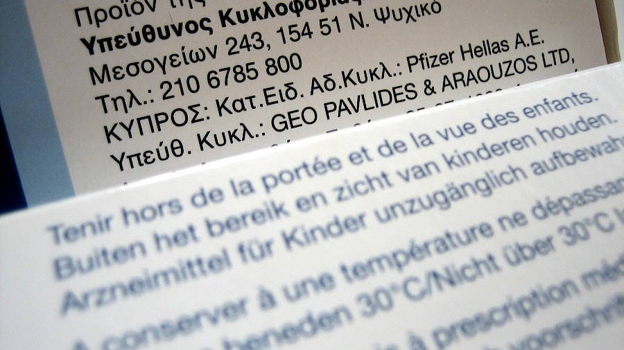 Brandenburg: Bundesratsinitiative gegen Importquote