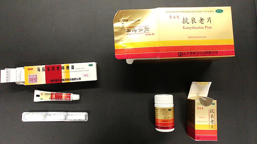 billig Levitra Generika Tabletten ohne rezept Solingen