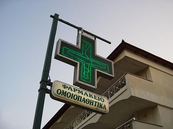 Griechenland vor Einsetzung eines Untersuchungsausschuss zum Novartis-Skandal